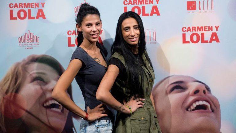 Lloret acull la projecció de 'Carmen y Lola', una història d'amor trencadora entre dues dones gitanes