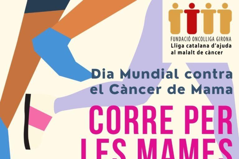 Un grup de Lloret de Mar participa a la cursa de l'Oncolliga contra el càncer de mama