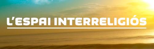Espai interreligiós