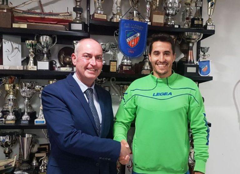 El Club de Futbol Lloret fitxa un nou jugador, Cristian Aran, per al primer equip