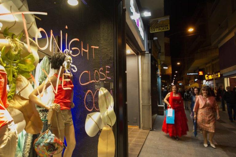 Arriba la Night Shopping, amb el sorteig d'una moto i 1.000 euros en vals de compra