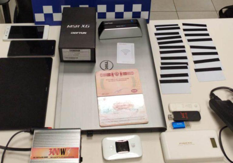 Quatre detinguts a Lloret per falsificació de targetes de crèdit i estafa gràcies a l'alerta del Gremi d'Hostaleria