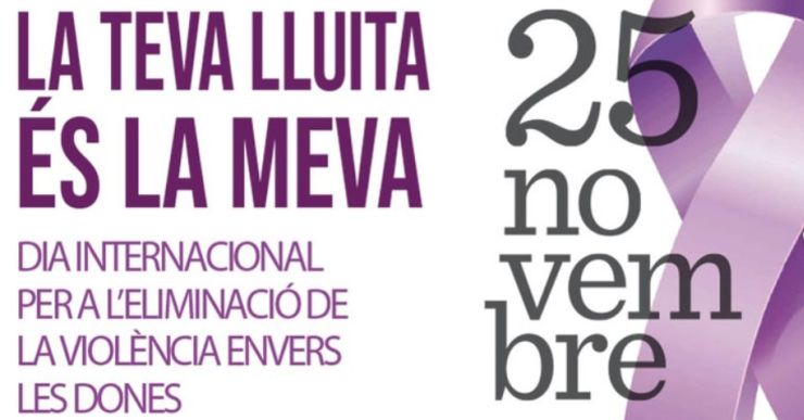 L'Aurora escull el lema 'La teva lluita és la meva' per commemorar el 25-N