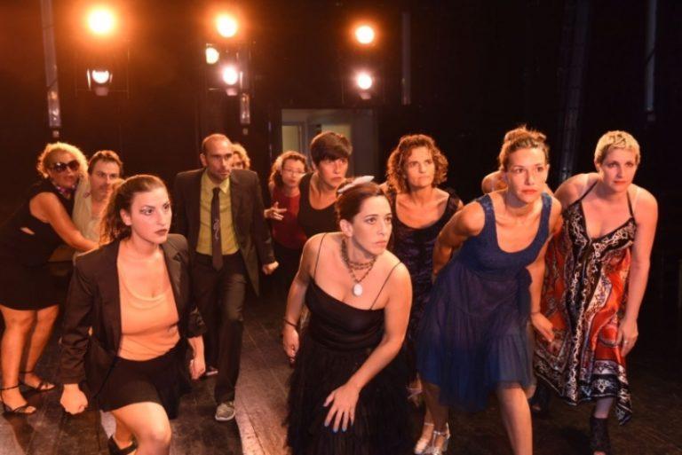 'Oceans', de El Mirall, obre la celebració del Dia Mundial de la Dansa al Teatre de Lloret de Mar