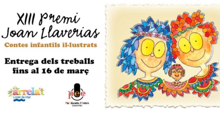 Oberta la convocatòria per presentar-se al premi Joan Llaverias, que celebra la 13a edició